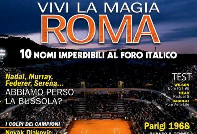 Il Tennis Italiano di Maggio è disponibile